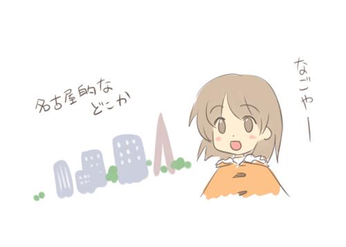 100211_2_02
