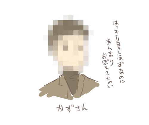 100211_2_03