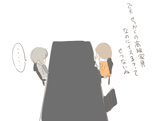 100211_2_08