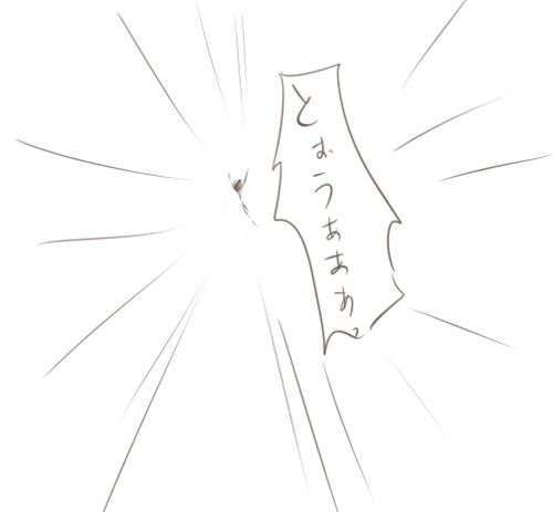 100211_2_11