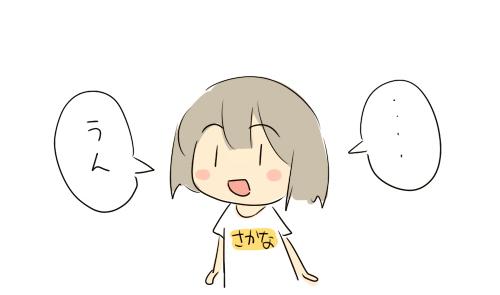 100911_0004