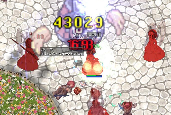 120418_12b